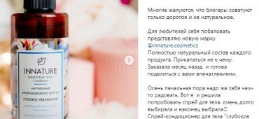 Блогер @marcinho11_1